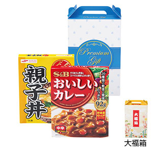 カレー&親子丼セット 大福箱