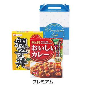カレー&親子丼セット プレミアム