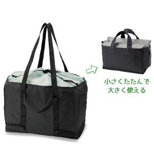 変身保冷温お買い物バッグ ソロ (ブラック)