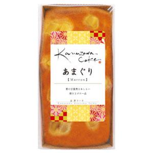 金澤ケーキ あまぐり味
