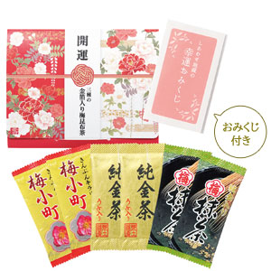 三種の金箔入り梅昆布茶(おみくじ付)