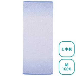 日本製 フルテクト加工 抗ウイルスフェイスタオル