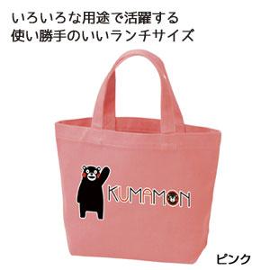 キャンバスバッグS(くまモンVer)(ピンク)