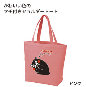 キャンバスバッグL(くまモンVer)(ピンク)