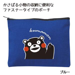 キャンバスA6ポーチ(くまモンVer)(ブルー)