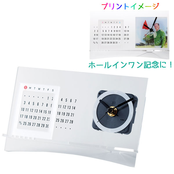 万年カレンダー&クロック