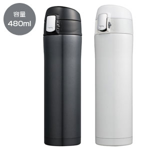 カラモ ワンプッシュ真空ステンレスボトル 480ml