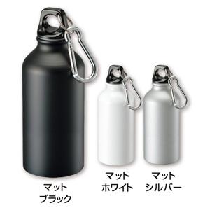 アルミマウンテンボトル 400ml