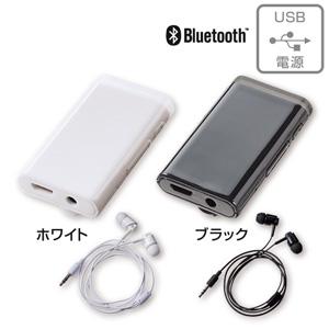 Bluetoothオーディオレシーバー(イヤホン付)
