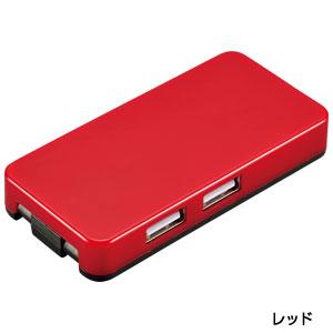 USBハブ 2コネクタ