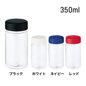 クリアタンクボトル 350ml