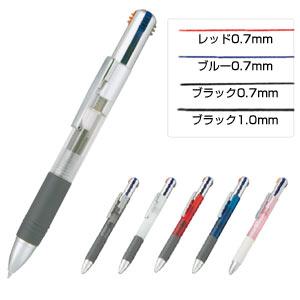 3色+1色ボールペン