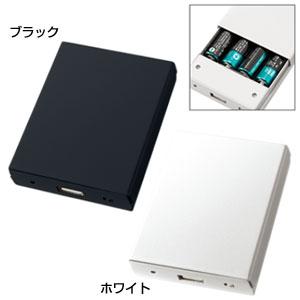 乾電池式モバイルチャージャー ワイド