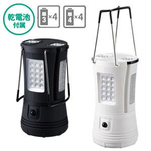 LEDセパレートランタン
