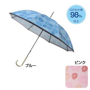 フラワーストライプ晴雨兼用長傘