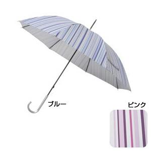 ペールストライプ晴雨兼用長傘