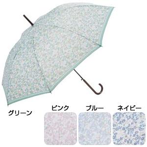 フローレットガーデン ジャンプ傘