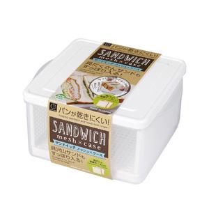 サンドイッチ メッシュケース