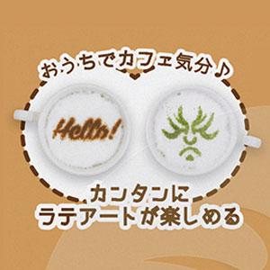 ラテアートステンシル5枚組