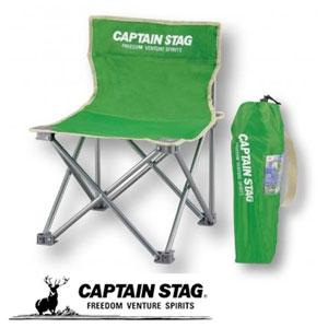 キャプテンスタッグ コンパクトチェアミニ1個(ライトグリーン)
