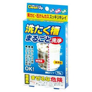 洗たく槽まるごと洗浄70g