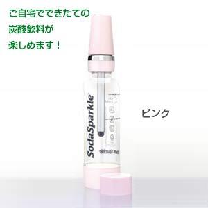 ソーダスパークルマルチ1台(ピンク)