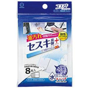 ピカ磨きキッチンクロス8枚入(セスキ)