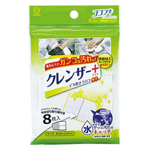 ココフキ ピカ磨きキッチンクロス8枚入(クレンザー)