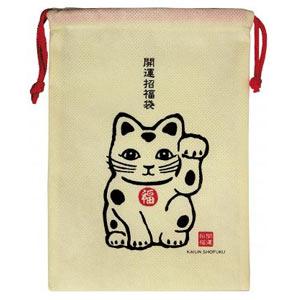 縁起物巾着1個(招き猫)