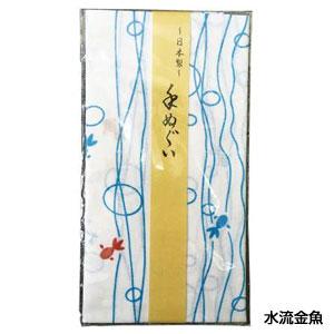 小紋手拭い1枚(水流金魚)