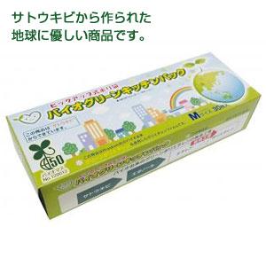 バイオグリーンキッチンパック30枚BOX