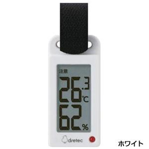 ポータブル温湿度計1個(ホワイト)