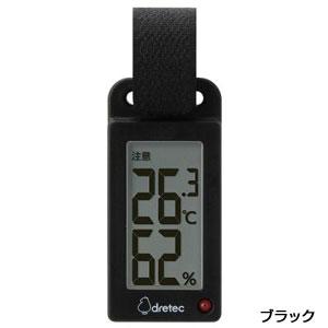 ポータブル温湿度計1個(ブラック)