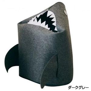 折りたたみフェルトストレージボックス シャーク1個(ダークグレー)