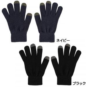 タッチ手袋1組