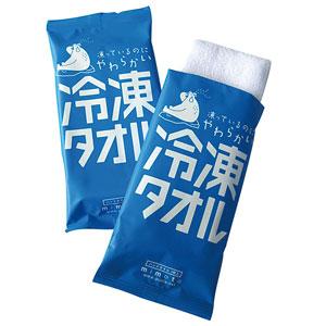 冷たいおしぼりタオル1枚(冷凍タオル)