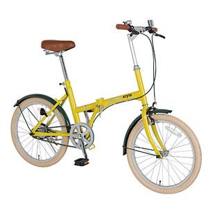 20インチ折り畳み自転車1台(ハーヴェストイエロー)