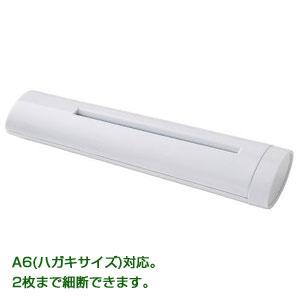手回し式ハンディーシュレッダー1個(ホワイト)