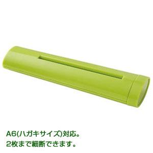 手回し式ハンディーシュレッダー1個(グリーン)