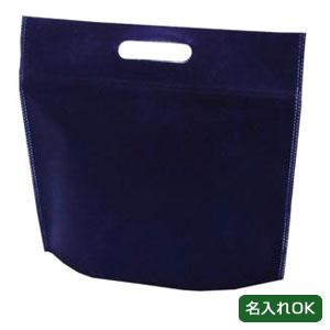 カラークール不織布保冷バッグ1個(紺)