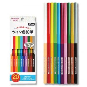 両端使える!ツイン色鉛筆10本セット