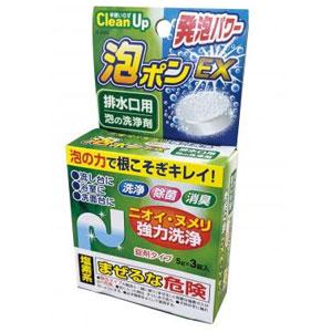 泡の洗浄剤3個組(排水口用)