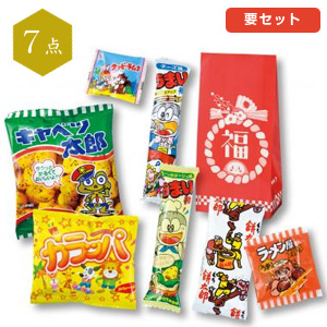 お菓子福袋7点セット