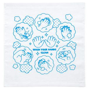 泉州産さらふわ手洗いタオル