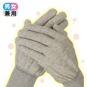 備えて安心 抗菌デイリー手袋