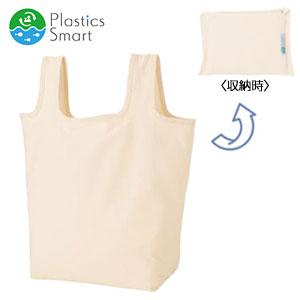 プラスチックスマート ざぶっと洗えるエコバッグ(深型)