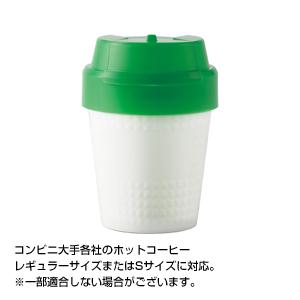 コンビニコーヒーまるごとカップ