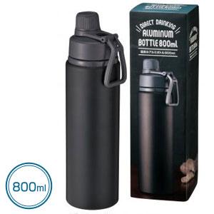 直飲みアルミボトル800ml1本(ブラック)