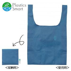 プラスチックスマート 折りたたみマイバッグ
