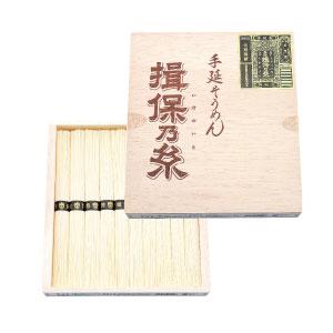 揖保乃糸10束(特級)木箱入